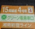 id:threelarge