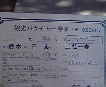 20081107030859