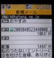 20090406011843