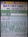 20090408005350