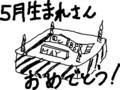 20090501021706