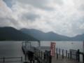[旅行]中禅寺湖昼