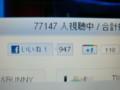 20110918024759