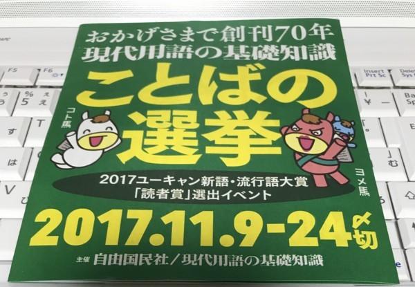 20171113220759