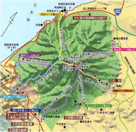 角田山MAP(巻観光協会オフィシャルサイトより)