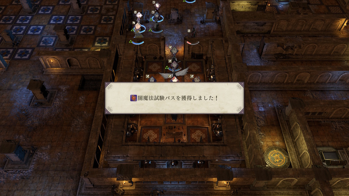 f:id:throneroom:20190812143817j:plain