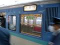 高尾駅で中央線小淵沢行きに乗車