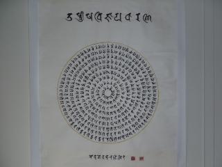 20101112112918