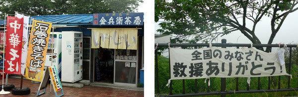 f:id:thtitdte-gmail-com:20111115105225j:image:left