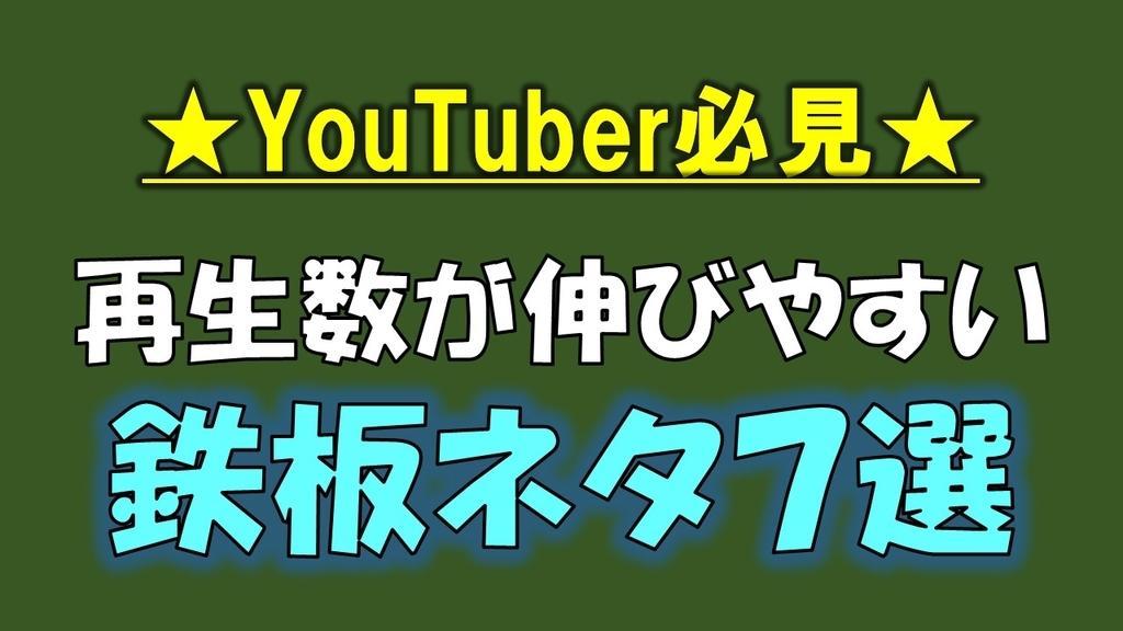 f:id:thunder-giraffe-dinosaur:20181102161426j:plain