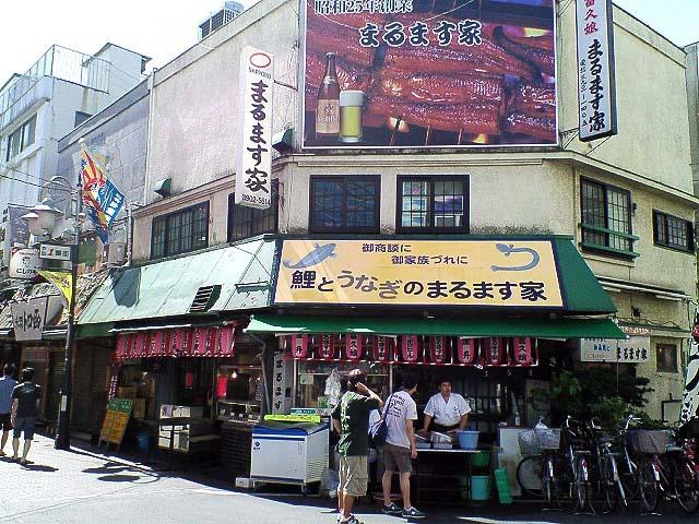 【SUUMO】東京都北区の新築一戸建て・分譲住宅 …