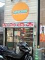 [渋谷][ラーメン][孤独のグルメ]前は焼餃子専門店だったお店
