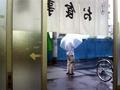 [山谷][定食・食堂][孤独のグルメ]店内から臨む外の景色もきっと変わってないハズ
