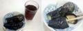 [山谷][定食・食堂][孤独のグルメ]口直しはさっぱりとした後味のナスのおしんこ(100円)