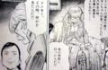 [漫画][20世紀少年]【出典】20世紀少年/21世紀少年(小学館/浦沢直樹)