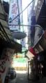 [大井町][ラーメン][孤独のグルメ]駅前なのに通り全体が昭和レトロ、だが、それがいい