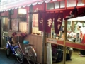 [大井町][ラーメン][孤独のグルメ]行列のできるラーメン屋「永楽」@東京・大井町