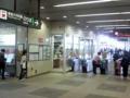 [大井町][ラーメン][孤独のグルメ]りんかい線との連携も完了し、小ぎれいになった東急大井町駅の改札前