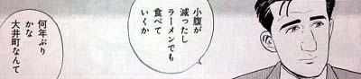 f:id:thyself2005:20101104003412j:plain