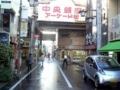 [高崎][菓子][孤独のグルメ]群馬県高崎市の中央銀座アーケード街