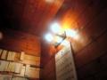 [三鷹][居酒屋][孤独のグルメ]まるで街灯を彷彿とさせる間接照明