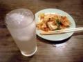 [三鷹][居酒屋][孤独のグルメ]まさしく表面張力なレモンサワー(380円)