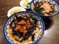 [三鷹][居酒屋][孤独のグルメ]でっかい梅をほぐしたと思われる梅茶漬けと鮭茶漬け(各450円)