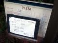 ぶらり途中ピザの旅@下北沢ロクサン2