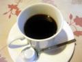 食後なんとなく頼んだホットコーヒー