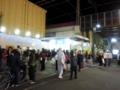 夜もやっぱり人、人、人な下北沢駅前