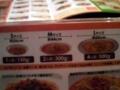 [高崎][パスタ]そもそもMサイズなのに2人前て、しかも300gて@洋麺亭 高崎店