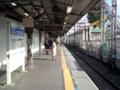 [石神井公園][カレー][おでん][ジュース]西武池袋線・石神井公園駅