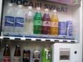 [石神井公園][カレー][おでん][ジュース]値段は150円と一番高かったのよね