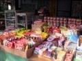 [石神井公園][カレー][おでん][ジュース]売店も兼ねており、お菓子に飲み物、アイスまである