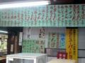 [石神井公園][カレー][おでん][ジュース]例のカレー丼をはじめ種類豊富なメニュー