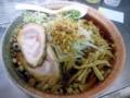 [神保町][ラーメン]覆面 智の醤油ラーメン(正油覆麺)大盛り:880円