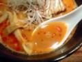 [御成門][新橋][ラーメン]ピーナッツの香り漂うまろやかなスープのもぐめん赤@もぐや風担々麺