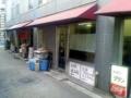 [神保町][ラーメン][チャーハン]行列のできるラーメン店の草分け的存在・神保町さぶちゃん