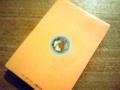 [ラーメン][本]個人的名著「ラーメン大好き!!東海林さだお編」裏表紙