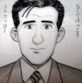 [駒沢公園][煮込み][お茶漬け][漫画][孤独のグルメ]【出典】孤独のグルメ(扶桑社/久住昌之/谷口ジロー)