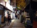 [駒沢公園][煮込み][お茶漬け][漫画][孤独のグルメ]東急田園都市線・駒沢大学駅の駒沢公園口を出てすぐの国道246号沿い