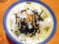[駒沢公園][煮込み][お茶漬け][漫画][孤独のグルメ]もれなく他店の大盛りに相当する量のお茶漬け並(250円)