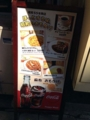 [麻布十番][洋食][カフェ・喫茶店]オールドスタイルと一目瞭然なナポリタンにオムライス