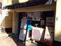 [麻布十番][洋食][カフェ・喫茶店]雨よけに店名、立ち並ぶ時代を感じさせる看板群