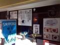 [麻布十番][洋食][カフェ・喫茶店]この地で30年以上も営業中