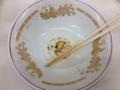 [秋葉原][ラーメン]追いチャーシュー麺、残すことなく完食