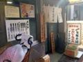 [蒲田][蓮沼][ラーメン][支那そば][カレー]1953年(昭和28年)創業と、実に60年の歴史を誇る老舗