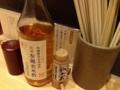 [銀座][ラーメン]途中で各種調味料を投入してみるのもいいでしょう