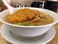 [恵比寿][ラーメン][チャーハン][とんかつ]敷き皿付きだからきっと豪快に食べても大丈夫