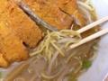 [恵比寿][ラーメン][チャーハン][とんかつ]プリプリ食感がナイス、札幌ラーメンの定番・西山製麺の中細縮れ麺